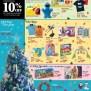 Takashimaya Christmas Fantasy 2013 Festive Toys