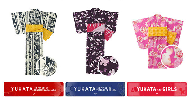 Uniqlo to launch Japanese Yukata clothing in selected
