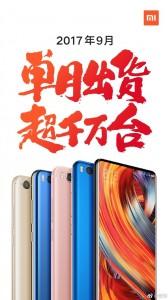 Xiaomi comemora 10 milhões de telefones enviados em Setembro
