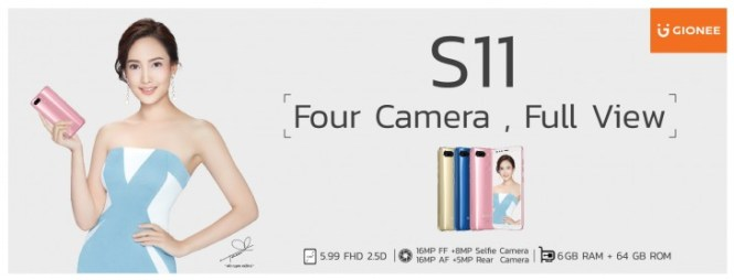 Gionee S11 officially teased: Four camera, Full view
