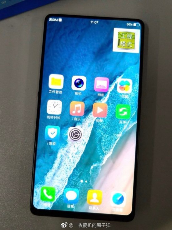 New Vivo Phone Leaks With No Notch And No Bezels