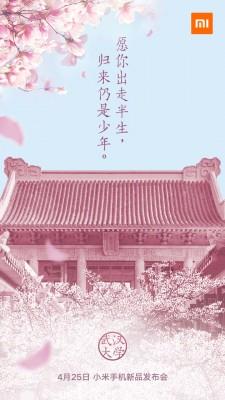 The invite for Xiaomi's April 25 event