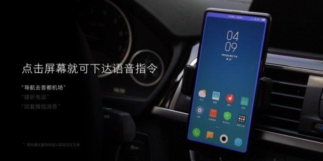 Image result for MIUI 10
