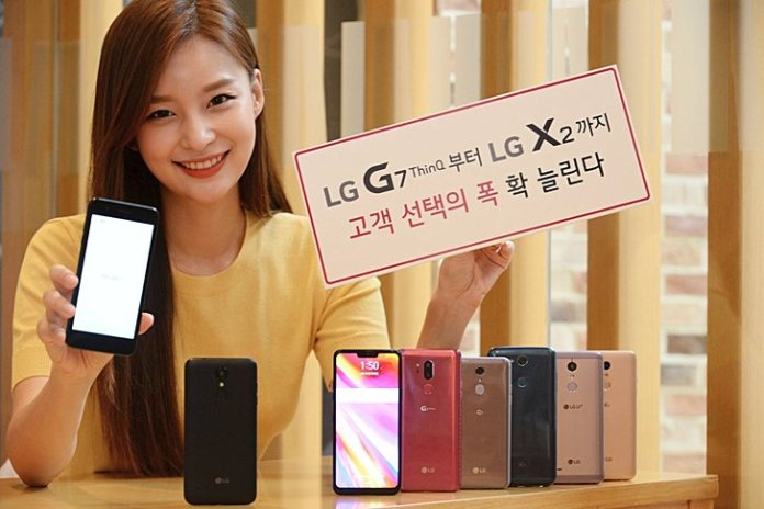 lg x2, LG X2: An Entry Level Smartphone for Less Than Php 10k, Gadget Pilipinas, Gadget Pilipinas