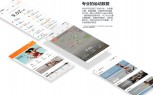 Более официальные слайды Huawei TalkBand B5