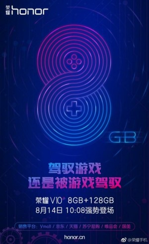 Honor View 10 variant with Eight GB RAM arriving on August