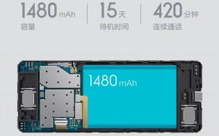 Official Xiaomi Qin slides