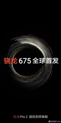Xiaomi Redmi Pro 2 teasers
