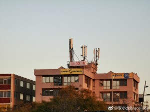 Possíveis amostras de câmaras Huawei P30 Pro: 5x