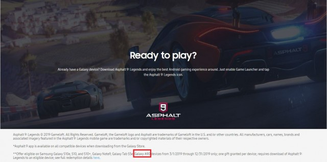 A90 listed alongside S10 family by listing Asphalt 9