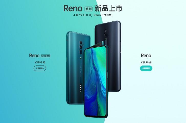 Oppo Reno lançado na China amanhã, deverá custar 500 € na Europa 1