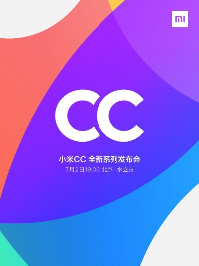 Xiaomi CC9 to arrive on July 2