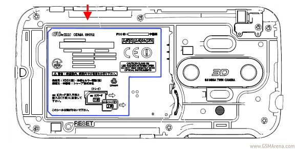 A Sharp AQUOS Android phone with 3D camera visits the FCC