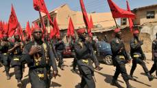 Image result for Shiites muslims in KADUNA
