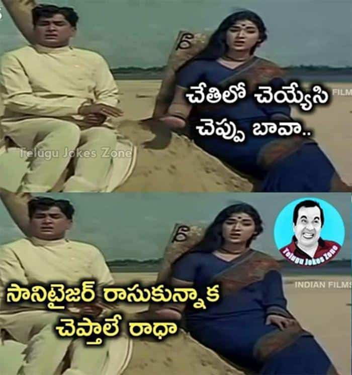 Corona Virus Funny Jokes In Telugu