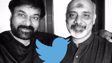 Chiranjeevi Follows Only One Lyricist On Twitter