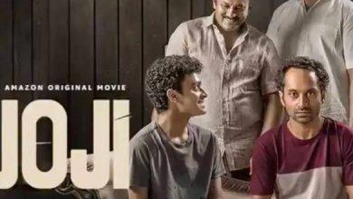 Joji Trailer: One-Man Show Of Fahadh Faasil