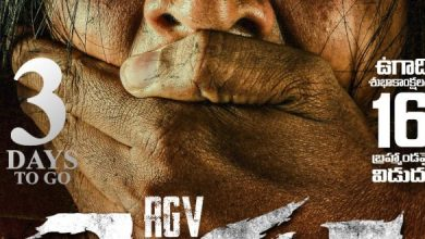 RGV's Deyyam Fills Love Story Slot