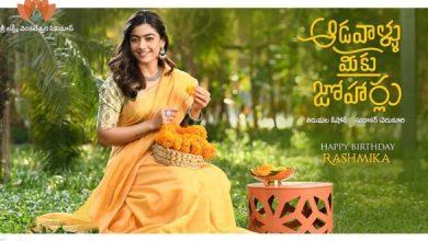 B'Day Pic: Beautiful Rashmika – Gulte