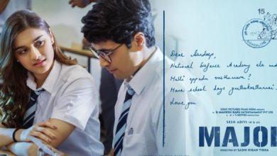 Major And His Girlfriend In School Uniform