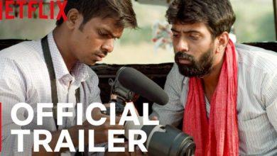 Cinema Bandi Trailer: Everyone Is A Filmmaker At Heart