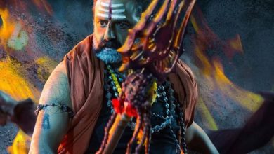 Akhanda To Release On Vinayaka Chaturthi