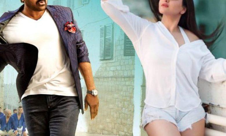 Sonakshi Sinha On Board For Chiru – Bobby Film
