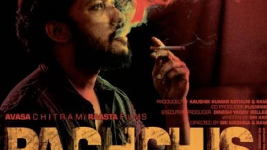 Pachchis Trailer: Trapped In A Crime