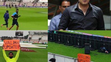 'Valimai Updates' Slogan Reaches World Test Championship Final