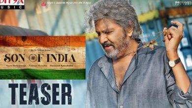 Son of India Teaser: Kasak Comeback Of Mohan Babu