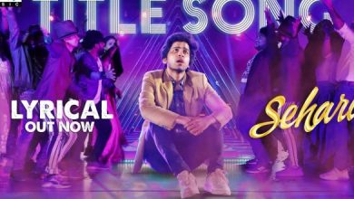 Title Song Lyrical: Impressive Peppy Track From Sehari