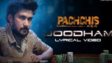 Pachchis' Joodham Lyrical Video: Peppy Number