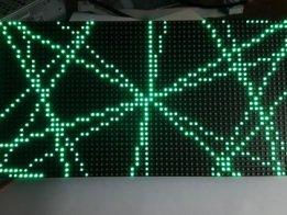 Playing with 64x32 RGB Matrix