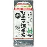 固形石鹸 通販 【東急ハンズネットストア】