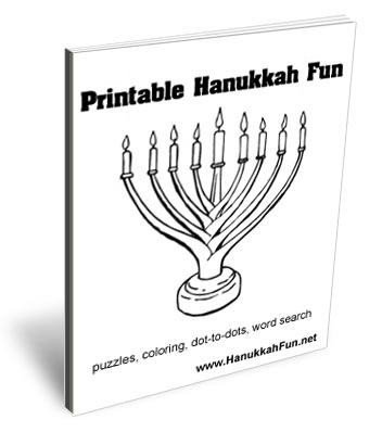 Printable Hanukkah Fun » Hanukkah Fun