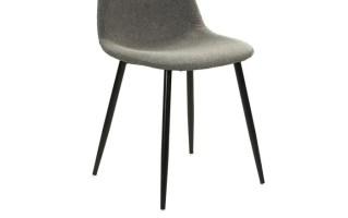 Stuhl Gesa in grau online bei Hardeck kaufen