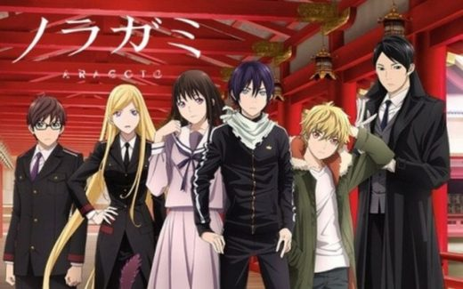 Noragami Season 3: Is there going to be another season? - Headlines of Today
