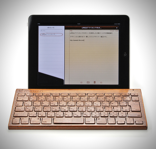 wooden sofa online purchase black two person wood cover for apple wireless keyboards | hiconsumption