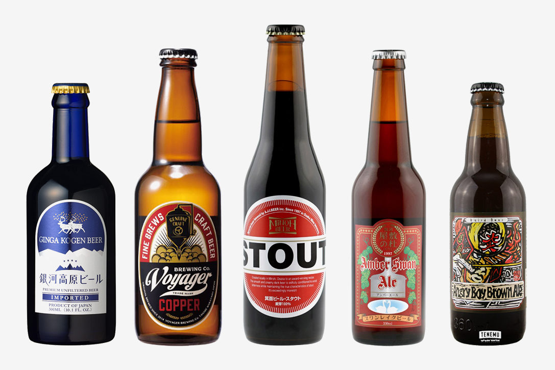 hight resolution of kanpai the 10 best japanese craft beers