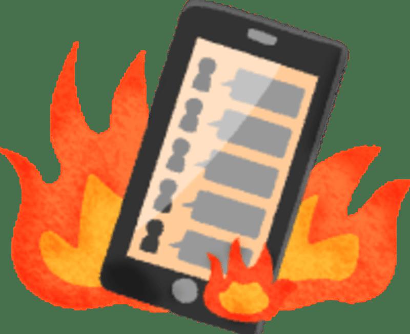 cómo se dice flaming