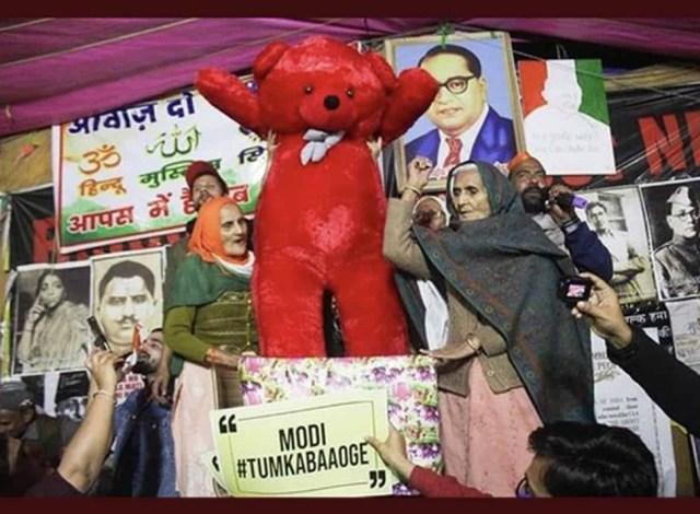 शाहिन बाग की दबंग दादी ने वेलेंटाइन डे पर पीएम मोदी को आमंत्रित किया!