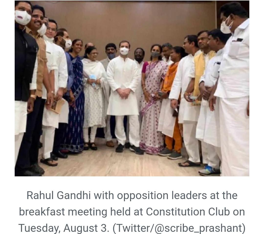 राहुल गांधी ने की नाश्ता सभा की मेजबानी; 15 विपक्षी दलों के नेता हुए शामिल! 1