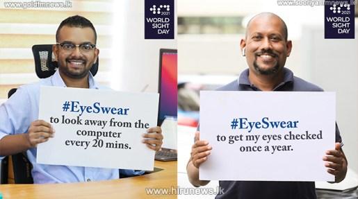 Vision Care highlights importance of regular eye testing on World Sight Day  2021 - Hiru News - Srilanka's Number One News Portal, Most visited website  in Sri Lanka