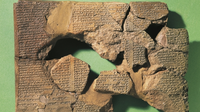 What is the oldest known piece of literature  Ask History