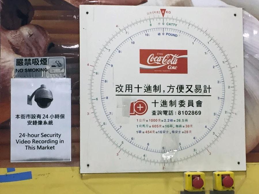 一國兩制之爭:英國與香港路牌單位變遷的故事 - 誌同道合 De Sign-Age