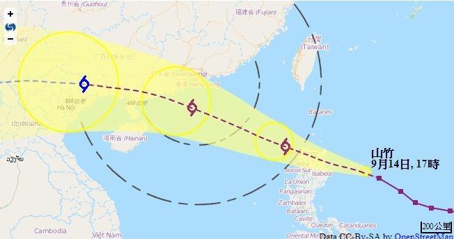 【颱風山竹】移動速度較快 威脅增加 天文臺發出一號戒備信號 - 香港 TIMES
