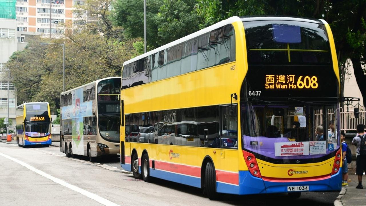 608巴士研全日雙向行車 消失的班次有望重現|香港01|社會新聞