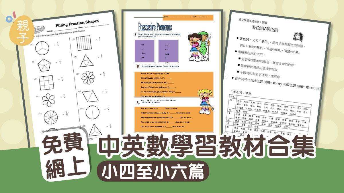 最良かつ最も包括的な 小 6 社會 小學生 社會 教科書