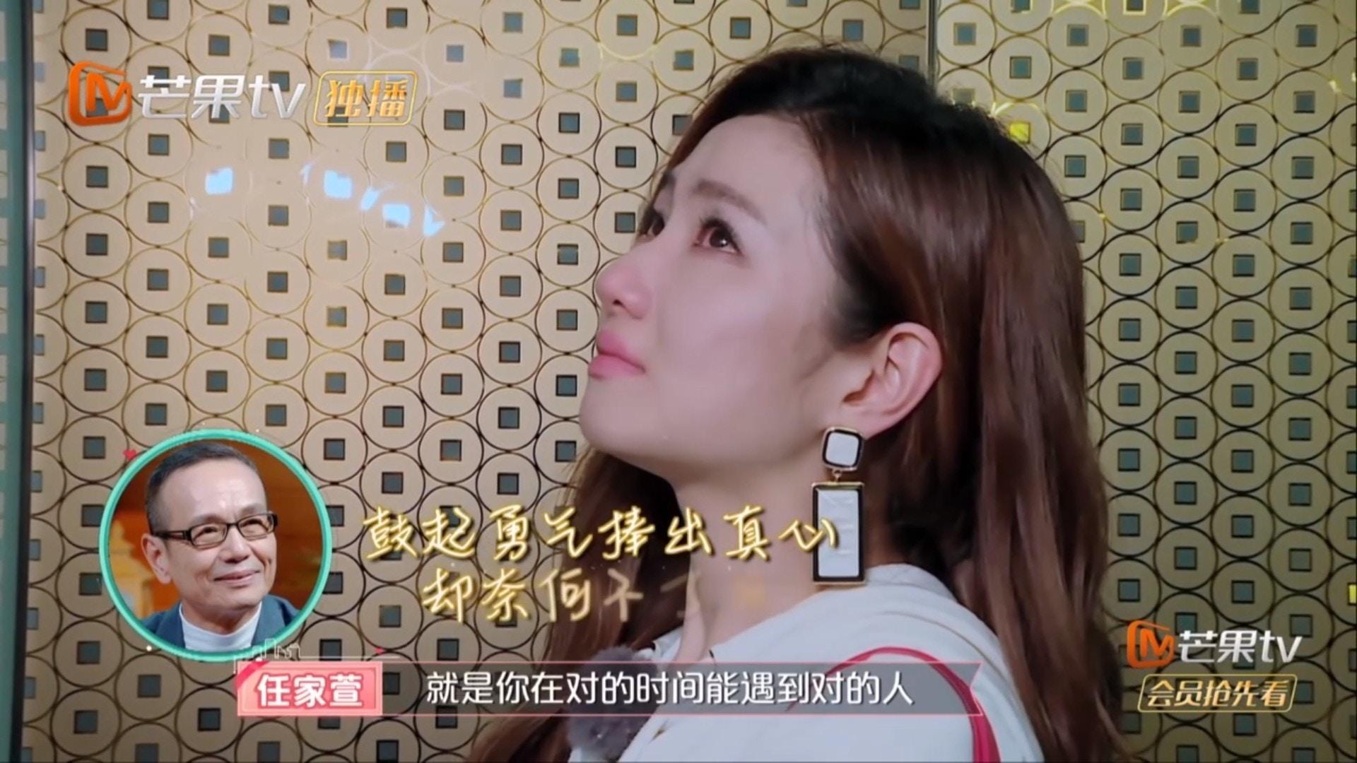 【女兒們的戀愛】張軒睿哽咽退出 Selina淚崩:至少我認識對的人 香港01 即時娛樂