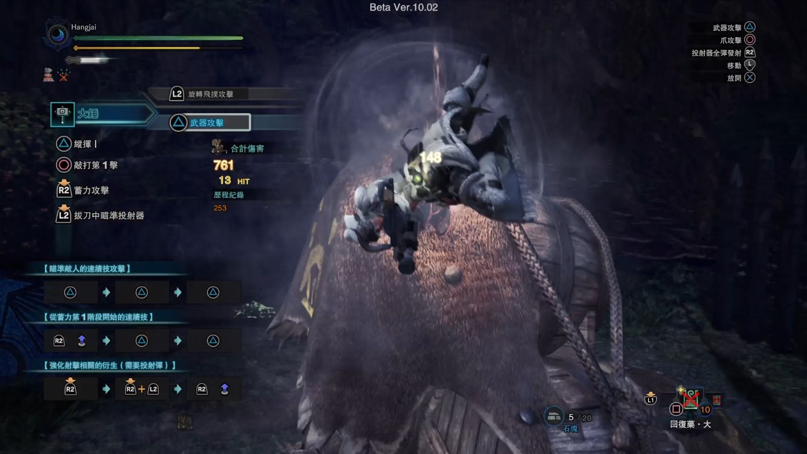 【MHW ICEBORNE】全武器新動作心得整理:盾斧,斬斧,鎚,蟲棍